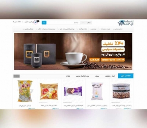 طراحی وب سایت ای خرید