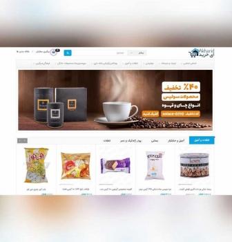 طراحی سایت فروشگاهی ای خرید