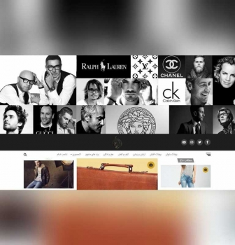 طراحی وب سایت مجله مد و لباس سی دی ورسو