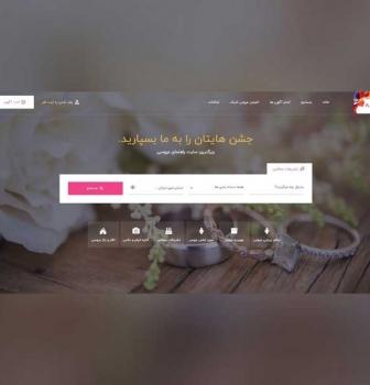 طراحی وب سایت عروس شیک