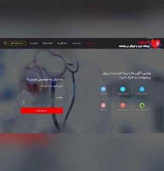 طراحی سایت جایروس