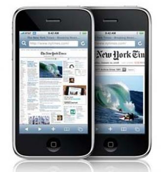 ساخت سایت ، مناسب در تلفن های همراه