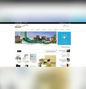 طراحی وب سایت فروشگاه سیبوبه