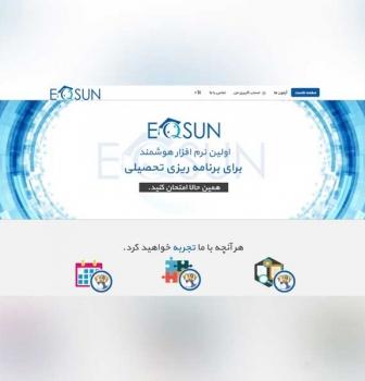 طراحی وب سایت پرتال آموزشی ایکیوسان